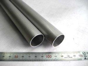 画像1: アルミ丸パイプA6063 直径25mm×肉厚1mm×長さ492mm=1本、端材 (1)