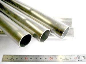 画像1: アルミ丸パイプA6063 直径28mm×肉厚1.5mm×長さ430mm=1本入り、端材 (1)