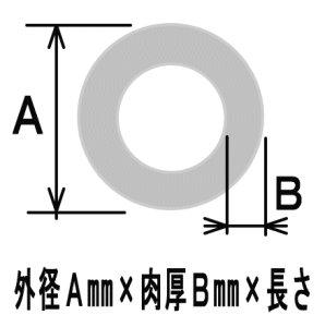 画像1: アルミ丸パイプ 外径38mm×肉厚1.5mm×長さ1000mm=1本 (1)